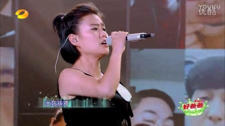 韩磊-潘倩倩-在此刻视频