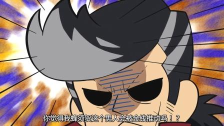 信长的忍者15剧照