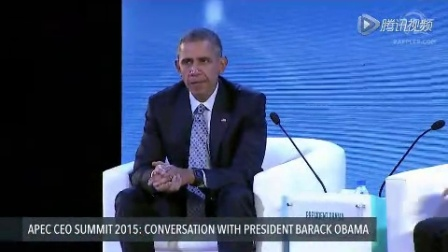 马云对话奥巴马 2015年APEC工商领导人峰