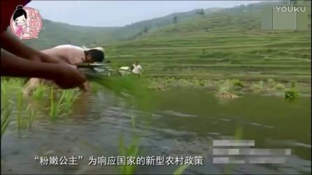 丰胸方法粉嫩公主酒酿蛋总代(uqq9988)金海云酒酿蛋真假1