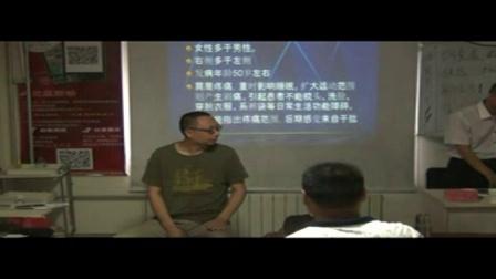 中医李吉尚视频正骨部队速效高乐二战中国视频图片