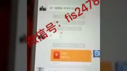 QQ微信庄闲红包拼手气金额金额修改器-埋雷扫雷X800N
