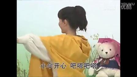 儿童舞蹈 - 开心歌 - MV版_标清