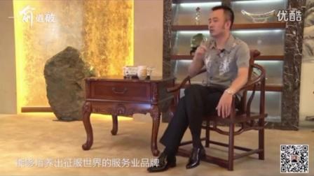俞凌雄2017最新演讲视频 你知道你十年后