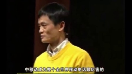 马云最新励志视频:成功不会放弃任何人,只有