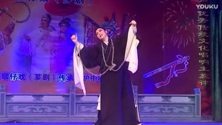 芗剧巡按告状全集(龙海市芗剧团)