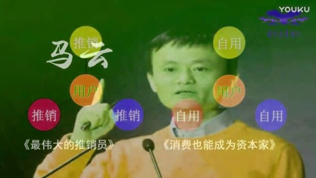 刘一秒 陈安之演讲视频 演讲 微信营销 陈