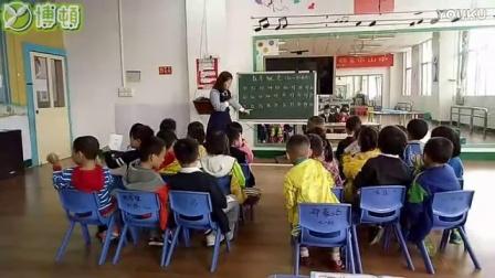 中山宝元幼儿园a视频视频王教学视频教程杨数学图片
