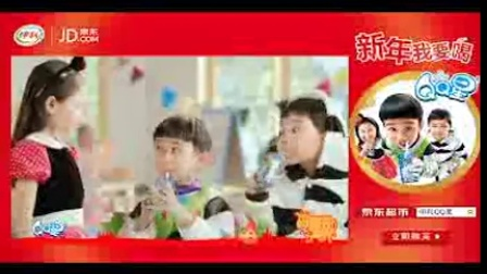 132377-优酷-伊利QQ星17-170110-伊利QQ星-视频包框-京东-demo.mp4
