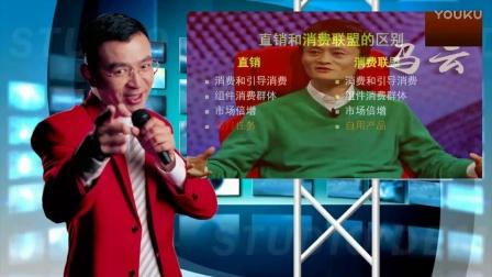 马云2017最新演讲.机会就在有人抱怨的地