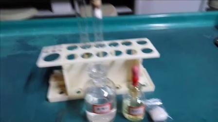 化学微课视频《钢铁的锈蚀与防护》