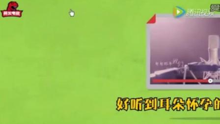 LOL英雄联盟miss暴龙新鲜事28:怀念曾经的A