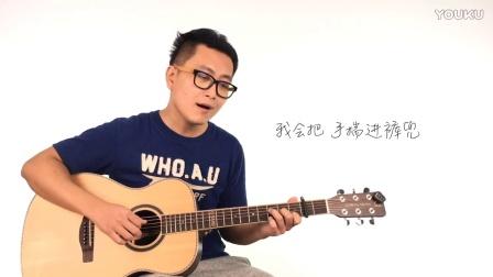 【玄武吉他教室】赵雷《成都》翻弹  教学视频完整演示