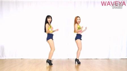 美女热舞WAVEYA - Sistar - Shake It