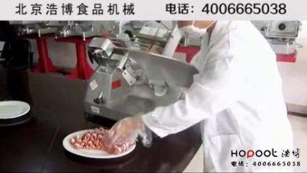浩博HB-250切片机操作使用