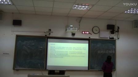 地理教学视频_初中地理说课视频