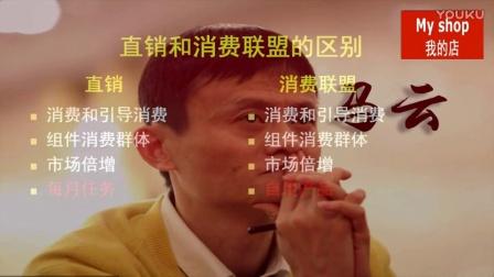 马云2017最新演讲;一个好的平台,离不开一群