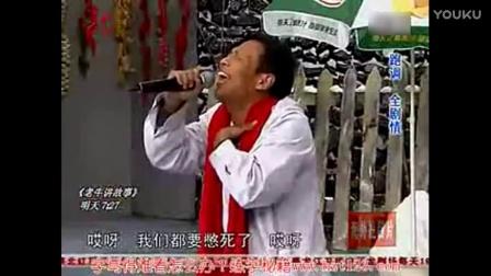 宋小宝模仿杨坤唱无所谓,台下评委你这是评价宋小宝的吗?