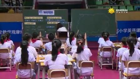 五年級英語Water Period 1 教學視頻,吉林,張楊,第八屆全國小學英語課堂教學觀摩課