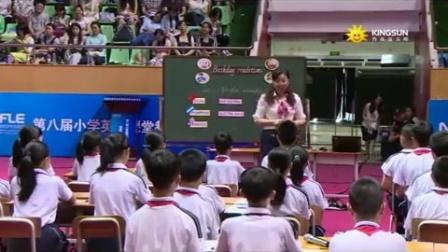 五年級英語Birthday traditions 教學視頻,山東,紀輝,第八屆全國小學英語課堂教學觀摩課