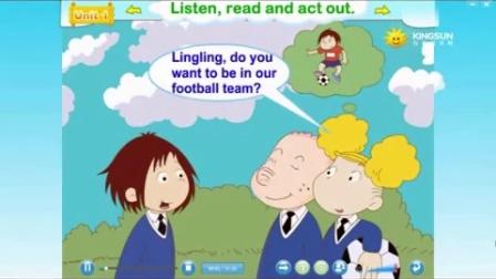 五年級英語You can play football well 教學視頻,海南,李媛,第八屆全國小學英語課堂教學觀摩課