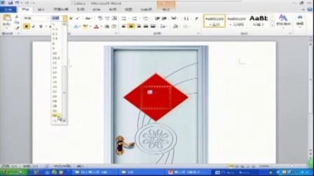 小学信息技术《画龙点睛写标题》教学视频,汪兴者,杭州市小学信息技术优质课评比视频