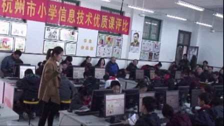 小学信息技术《画龙点睛写标题》教学视频,应超,杭州市小学信息技术优质课评比视频