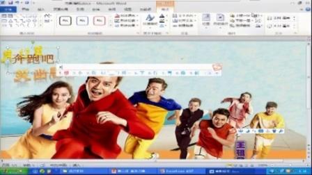 小学信息技术《画龙点睛写标题》教学视频,沈雪琴,杭州市小学信息技术优质课评比视频