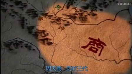 【大秦嘴炮帝國(一)】浴火重生·變法大成