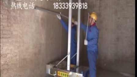 广西北海市粉墙机厂家抹墙机-YXJPVH8