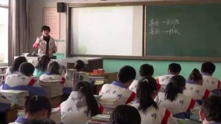 科学前沿生物信息学(高中生物_人教2003课标版_必修2)