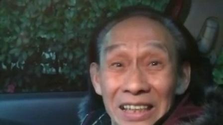著名演员\/开心帮马翠花\/刘贵生老师vcr视频