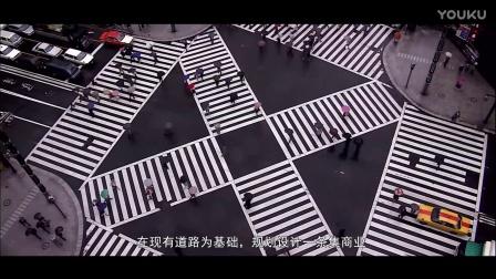房地产宣传片 商业广场宣传片 商业中心商城宣传