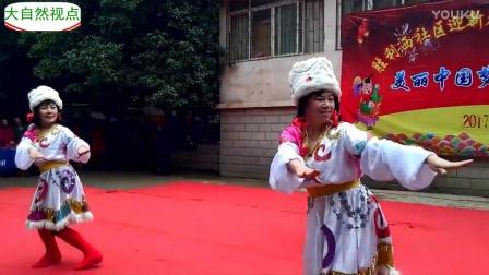 大自然视点广场舞草原花月夜..北雀舞蹈队..柳州胜利社区迎春文艺汇演