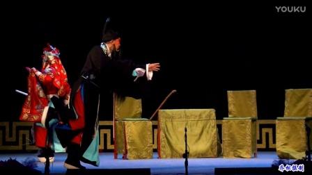 传统川剧《杀伯奢》(胡琴)重庆市川剧院胡瑜斌、王涛演出