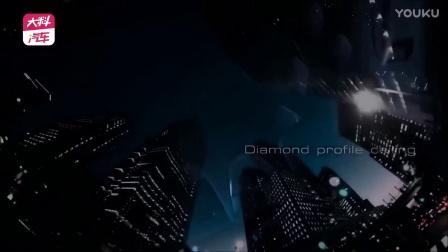 全新丰田C-HR概念 给世界全新认知.