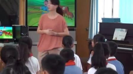 《放马山歌》教学课例(花城版音乐五年级,西丽小学:俞红妍)