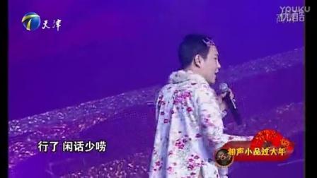 二人转小沈阳批量下载戏曲http---blog.sina.com.cn-s-blog_dbc53cc20102uyvm.html_标清
