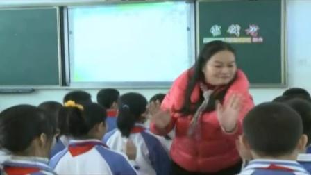 《雪绒花》教学课例(花城版音乐五年级,阳光小学:林建珍)