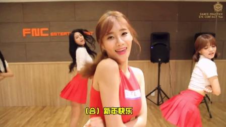 2017年《新年快乐》韩国AOA美女组合高清音乐MV