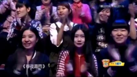 反串川剧戏歌春夜喜雨(陈巧茹)