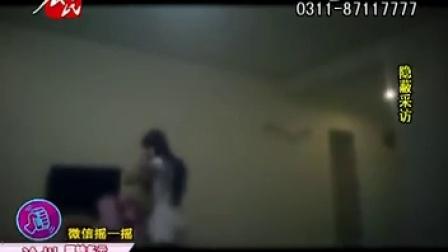 记者暗访足疗按摩 女技师主动换护士装挑逗