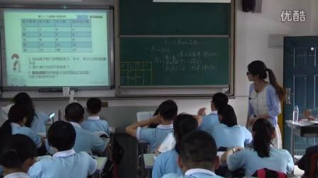 """人教版九年级化学《原子的结构》教学视频,陈雪荣全国第六届""""同课异构""""研讨活动"""