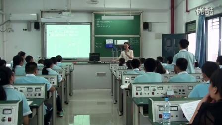 """沪科版九年级物理《电阻和变阻器》教学视频,张彬彬,全国第六届""""同课异构""""研讨活动"""