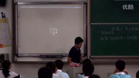 """人教版九年级化学《原子的结构》教学视频,丁长福全国第六届""""同课异构""""研讨活动"""