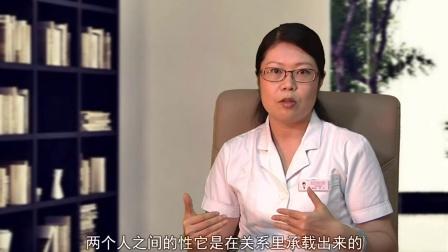 女性如何正确认识男性的性功能障碍149_高清1im01视频