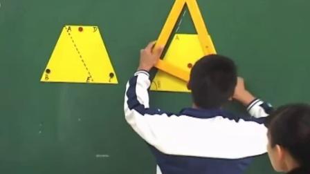 初中数学八年级《数学梯形》教学视频,莆田,全国初中青年数学教师优质课观摩与评比活动