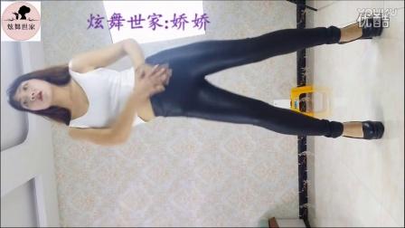 【炫舞世家】娇娇皮裤性感热舞 美女韩舞自拍