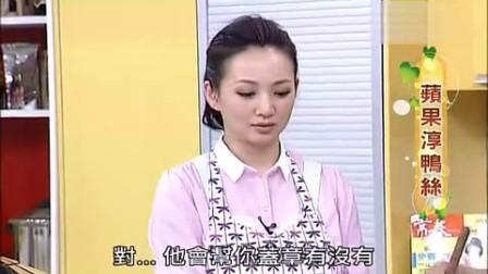 蜜枣好简单_苹果美食鹅蛋_苦瓜淳鸭丝怀孕吃排骨怎么吃图片