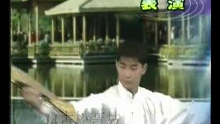《桃花蹦床》木兰武扇(幽香v桃花-全套版)徐州踊鱼字幕多少钱图片